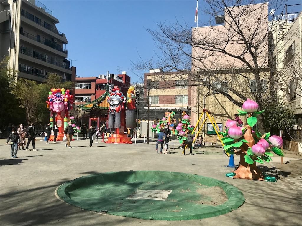 f:id:yokohamamiuken:20210223213237j:image