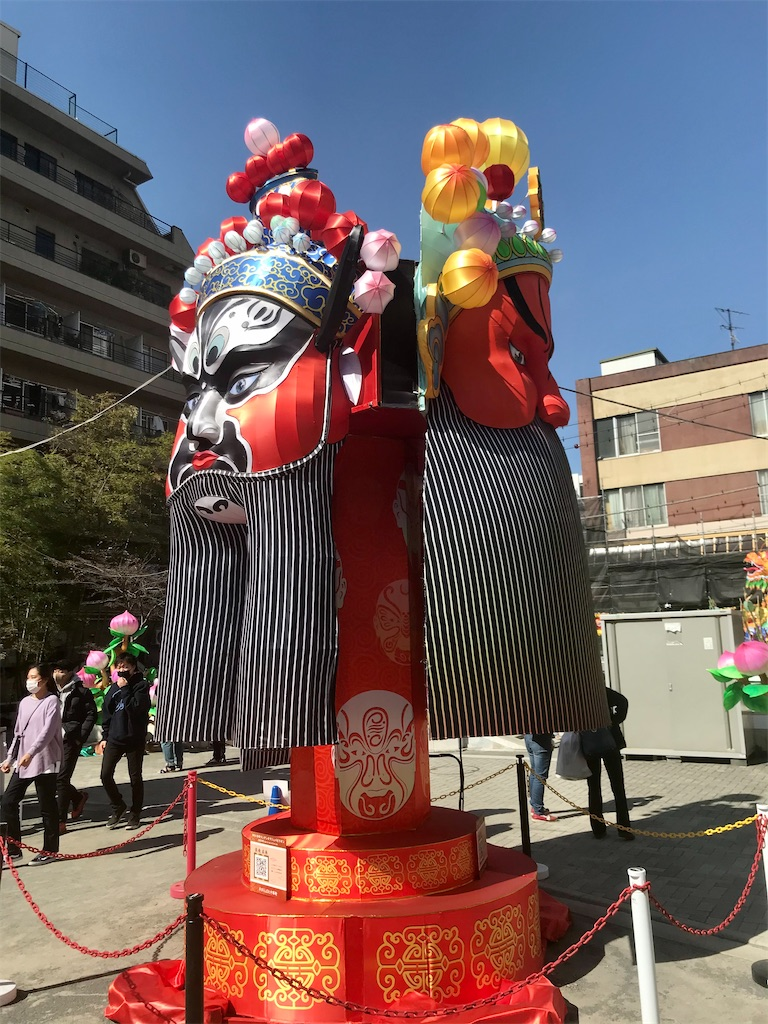 f:id:yokohamamiuken:20210223213330j:image