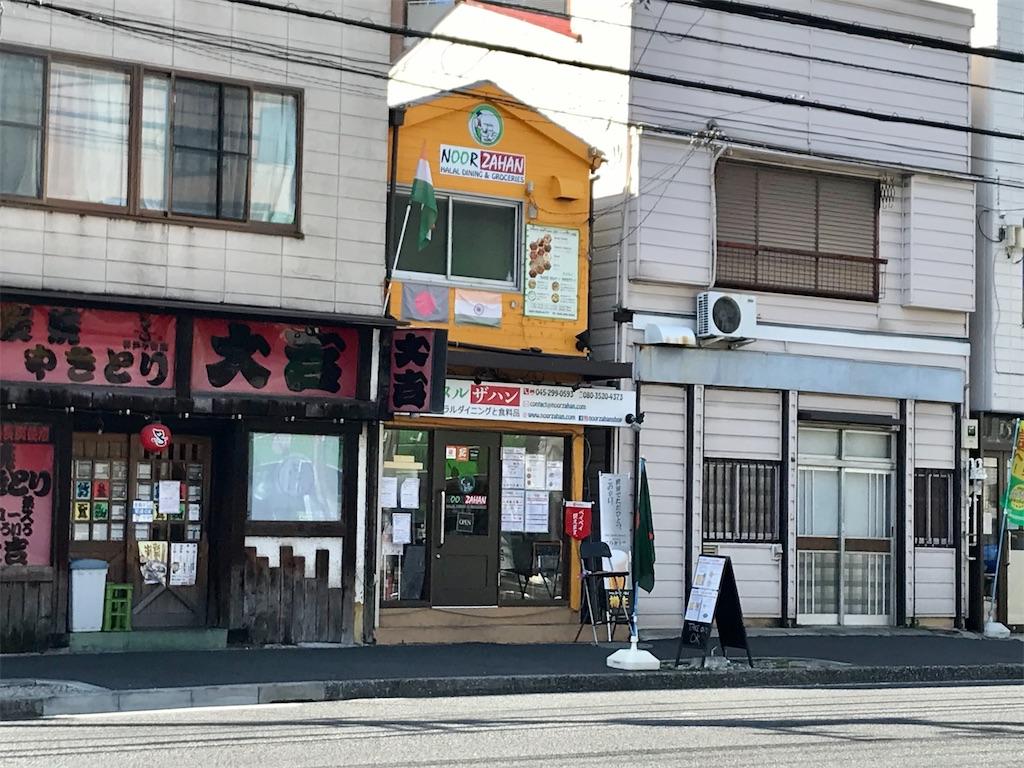 f:id:yokohamamiuken:20210225223559j:image