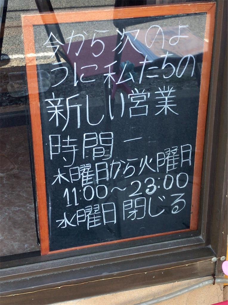 f:id:yokohamamiuken:20210225223606j:image