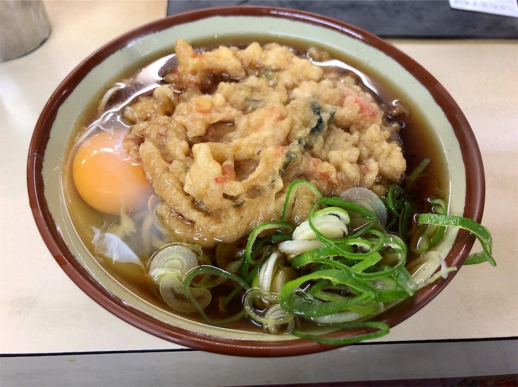 f:id:yokohamamiuken:20210227101324j:image