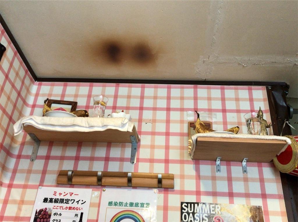 f:id:yokohamamiuken:20210228222928j:image