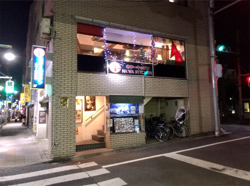 f:id:yokohamamiuken:20210228223132j:image