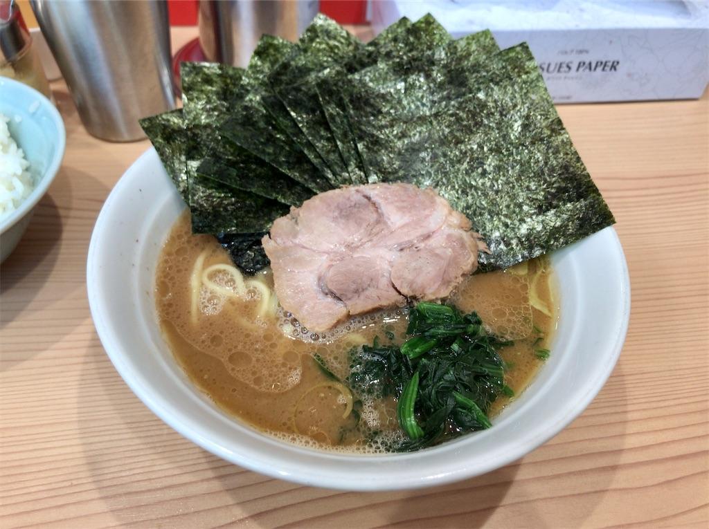 f:id:yokohamamiuken:20210303160343j:image