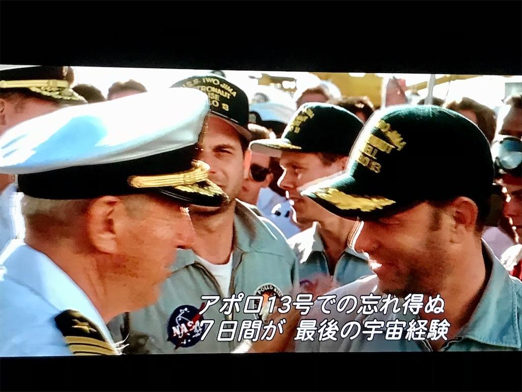 f:id:yokohamamiuken:20210307232241j:image