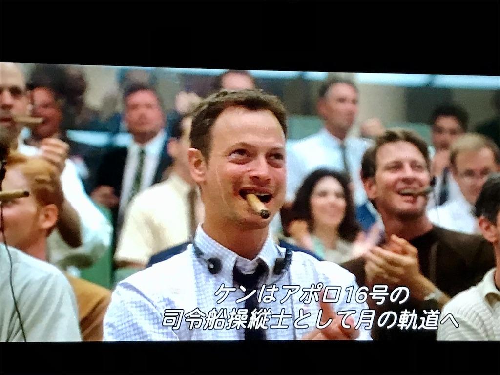 f:id:yokohamamiuken:20210307232312j:image