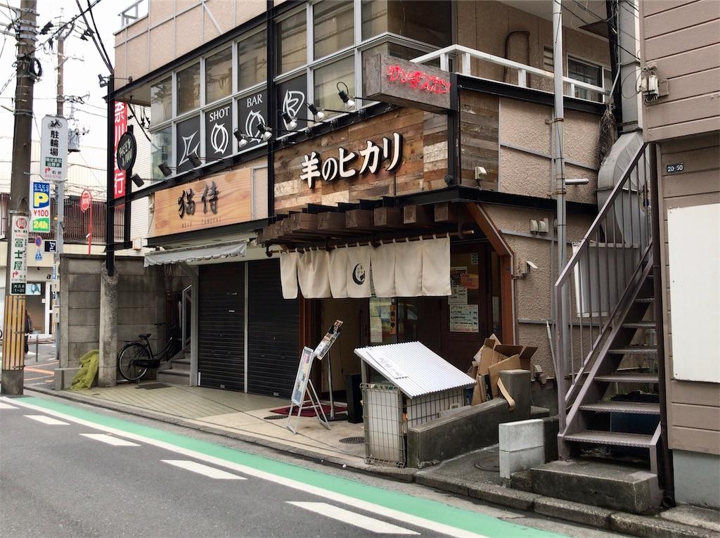f:id:yokohamamiuken:20210309225005j:image