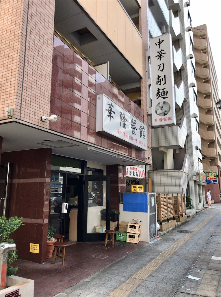 f:id:yokohamamiuken:20210312104035j:plain