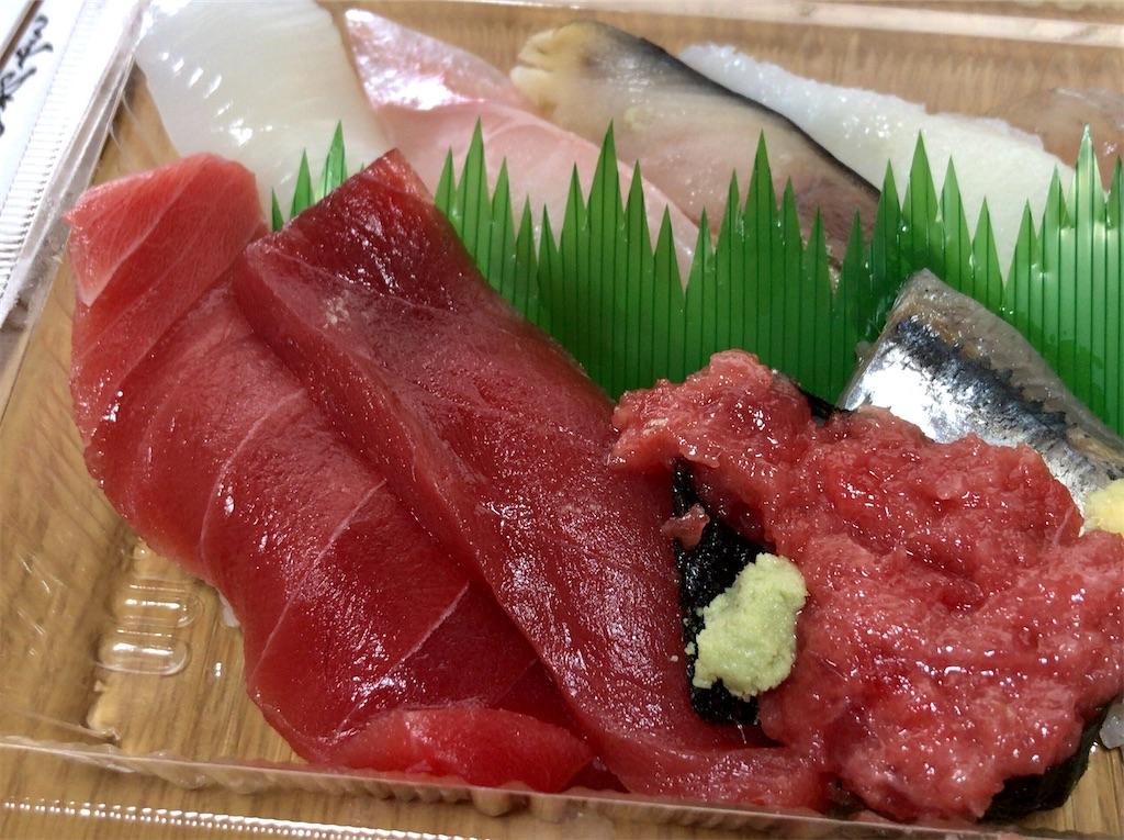 f:id:yokohamamiuken:20210312125347j:image