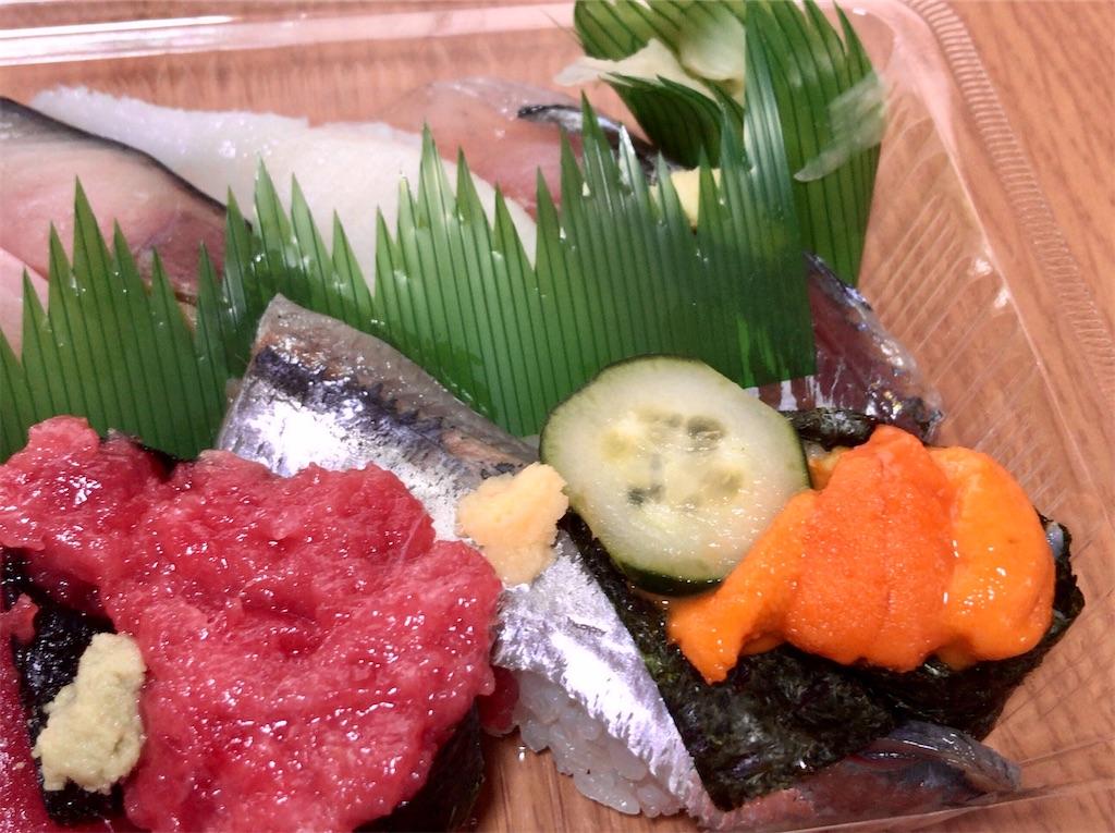 f:id:yokohamamiuken:20210312125351j:image