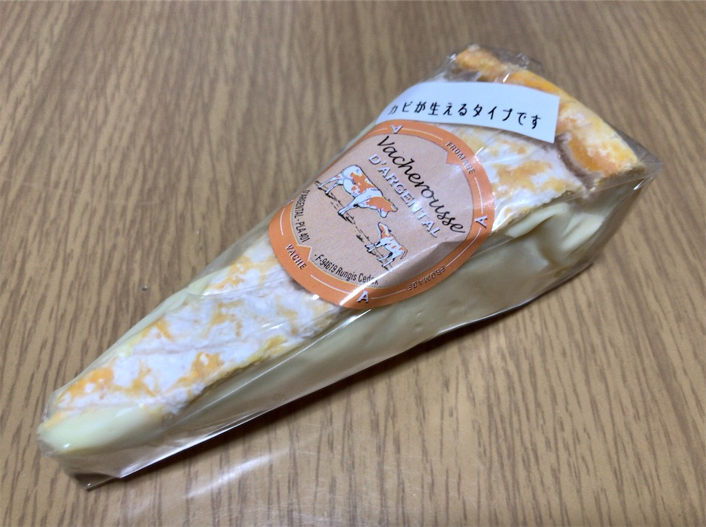 f:id:yokohamamiuken:20210312200206j:image
