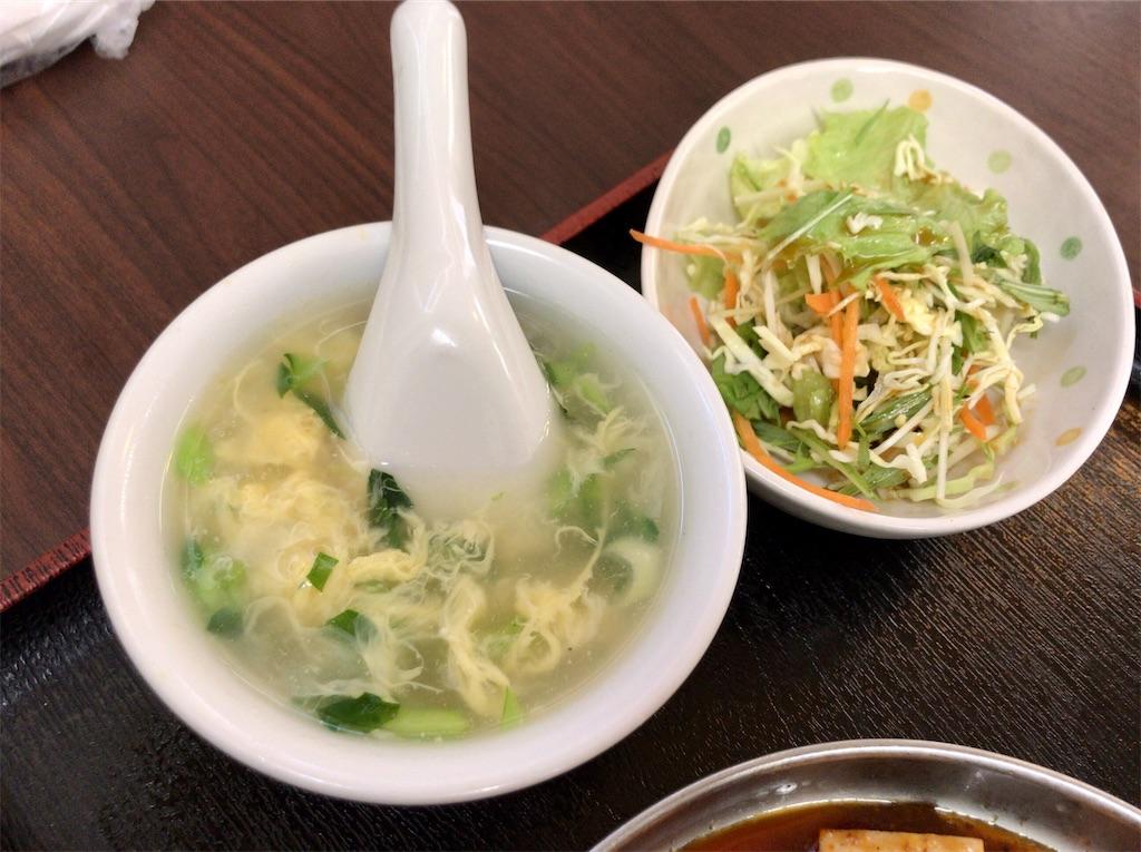 f:id:yokohamamiuken:20210315172132j:image