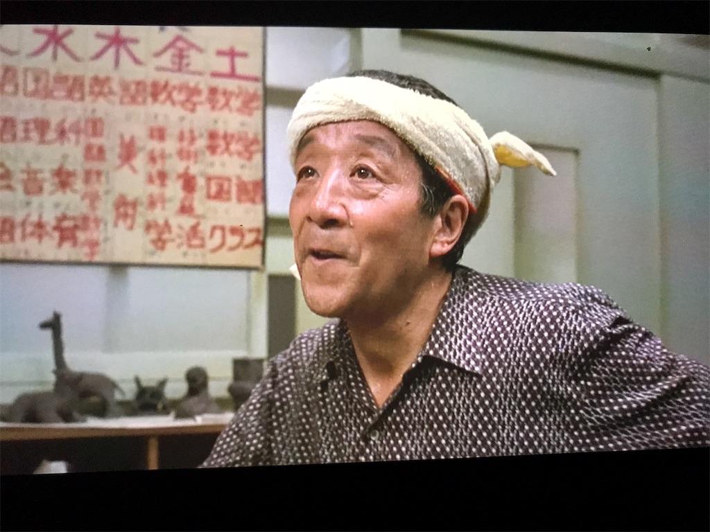 f:id:yokohamamiuken:20210316224812j:image