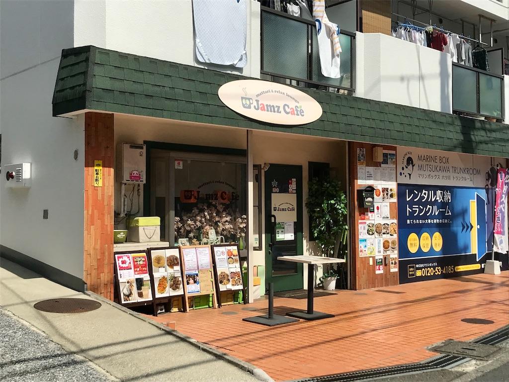 f:id:yokohamamiuken:20210317095308j:image