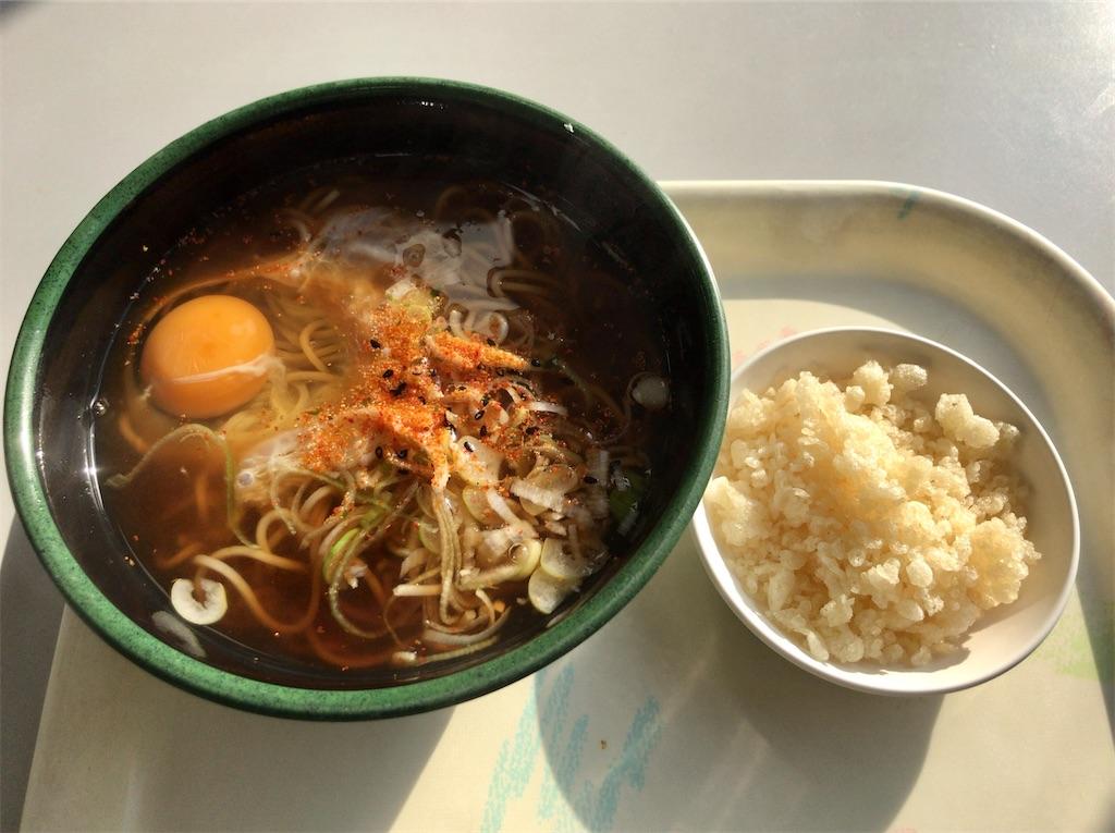 f:id:yokohamamiuken:20210319075939j:image
