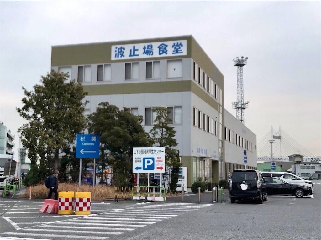 f:id:yokohamamiuken:20210319080404j:image