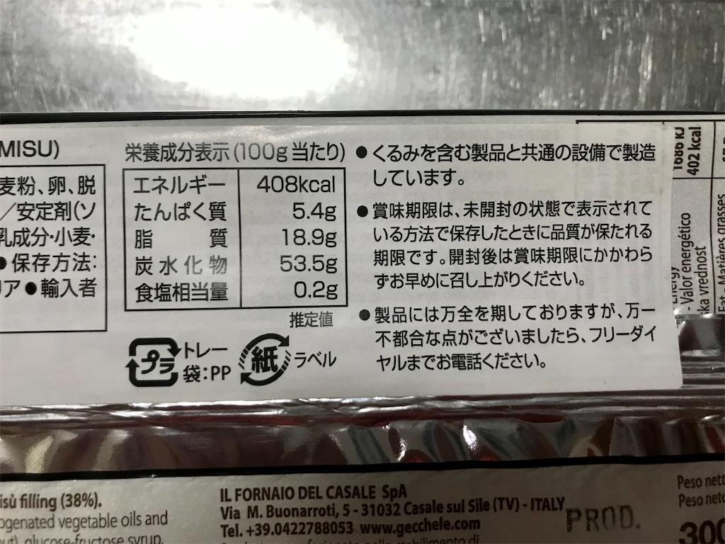 f:id:yokohamamiuken:20210319083407j:plain