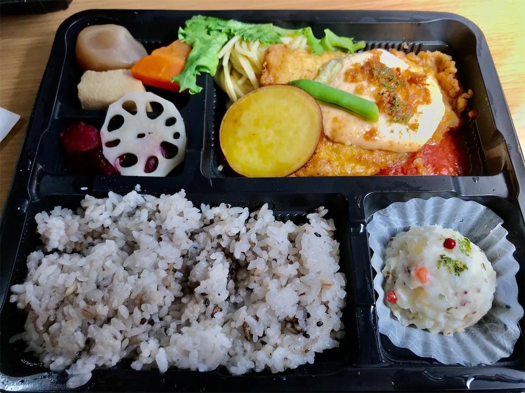 f:id:yokohamamiuken:20210325001422j:image