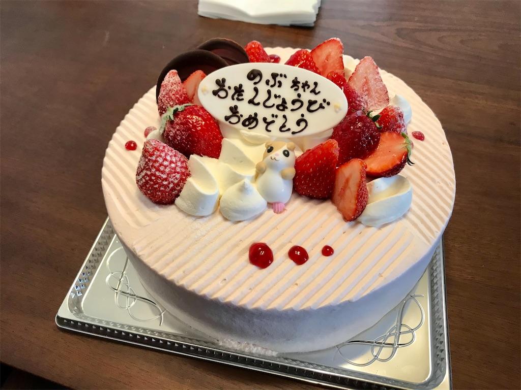 f:id:yokohamamiuken:20210328175301j:image