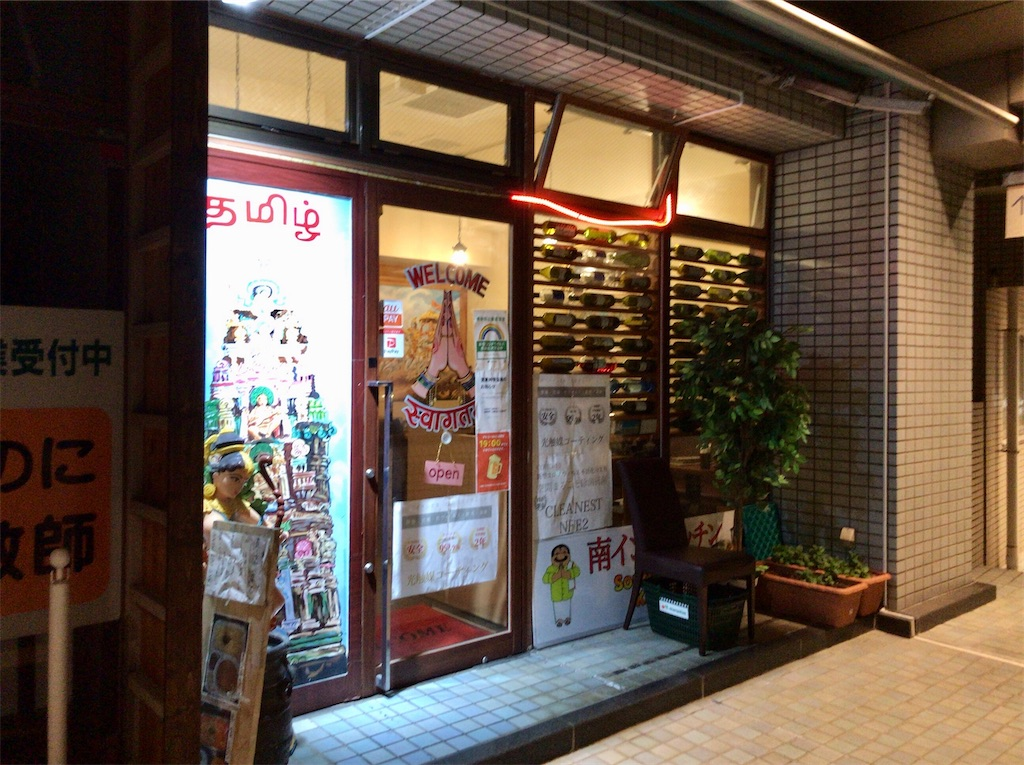 f:id:yokohamamiuken:20210328175429j:image
