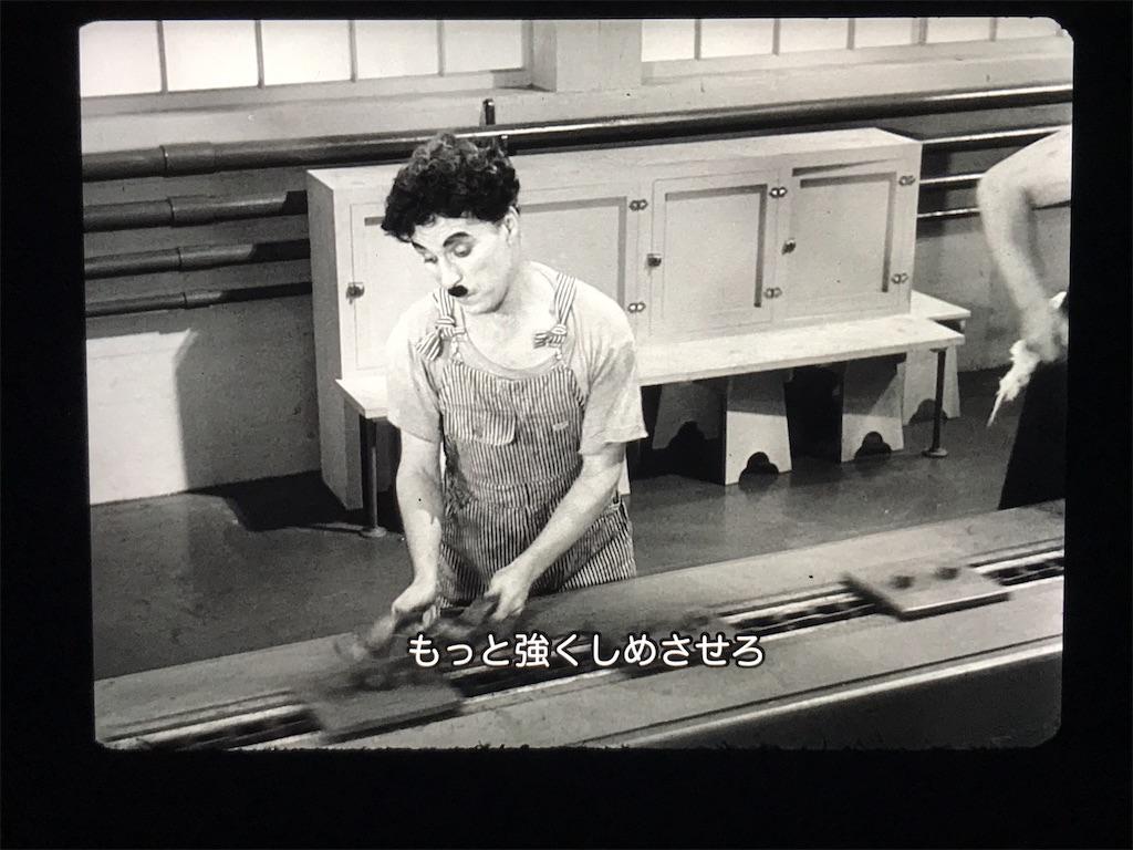 f:id:yokohamamiuken:20210329233514j:image