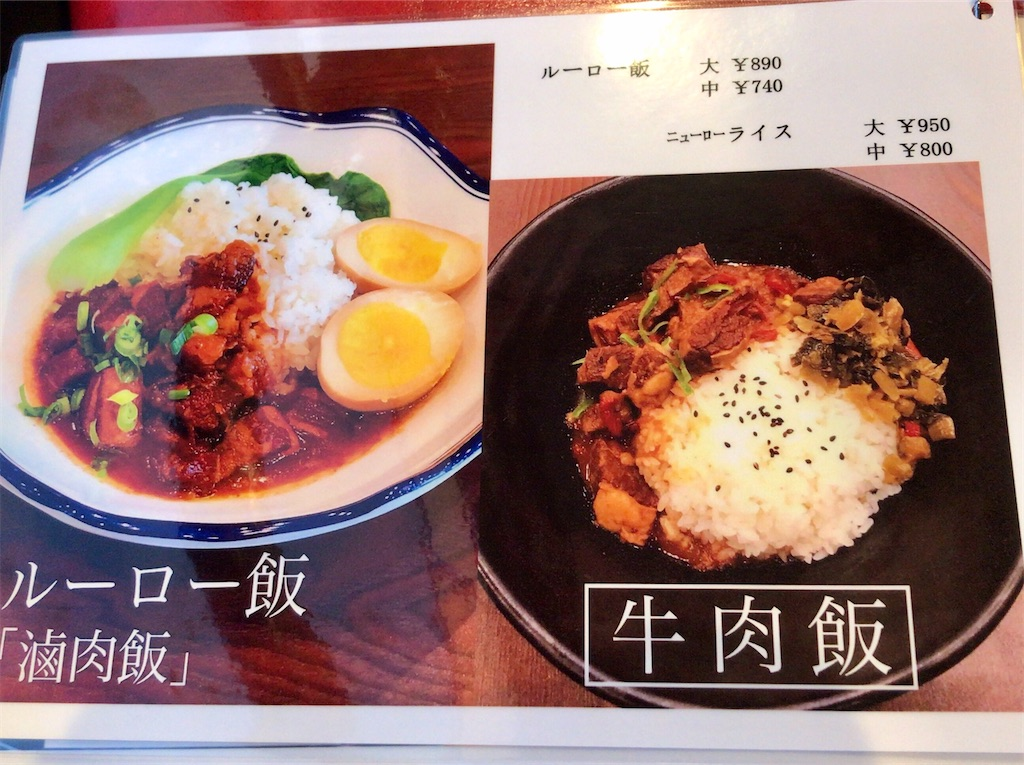 f:id:yokohamamiuken:20210330104338j:image