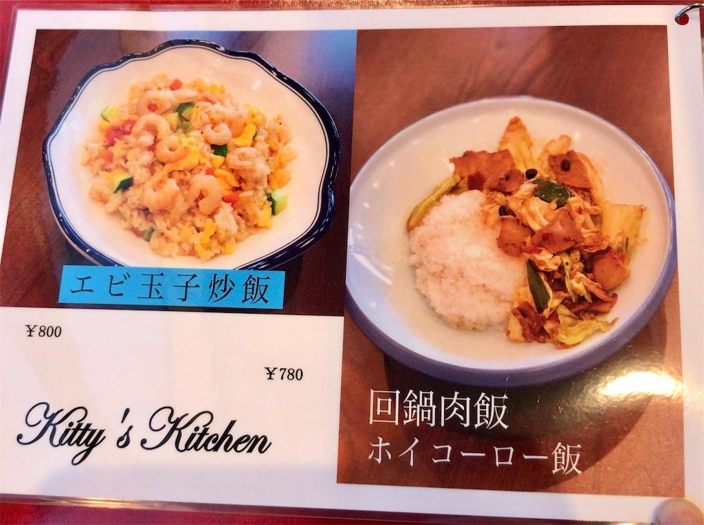f:id:yokohamamiuken:20210330104342j:image