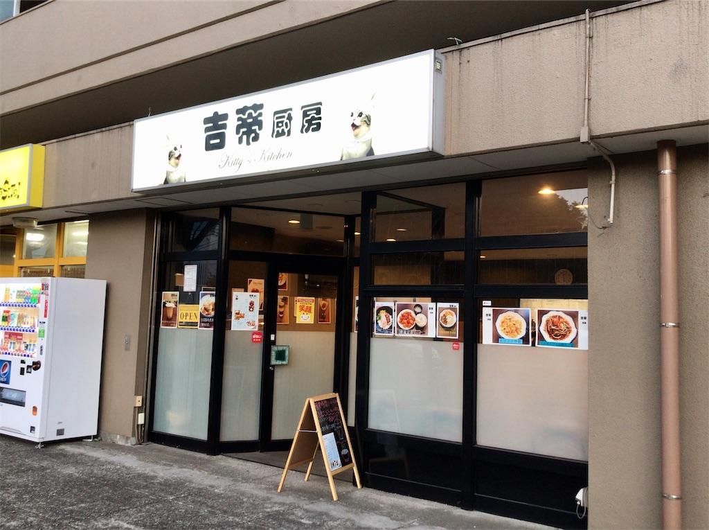 f:id:yokohamamiuken:20210330104438j:image