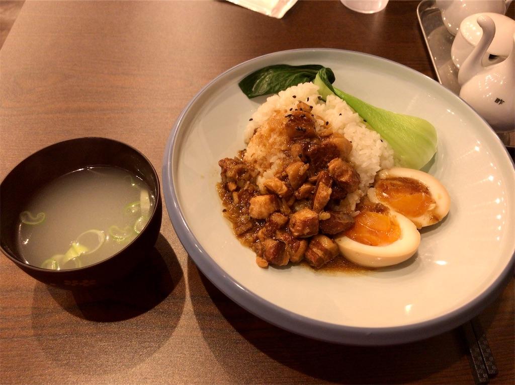 f:id:yokohamamiuken:20210330104504j:image