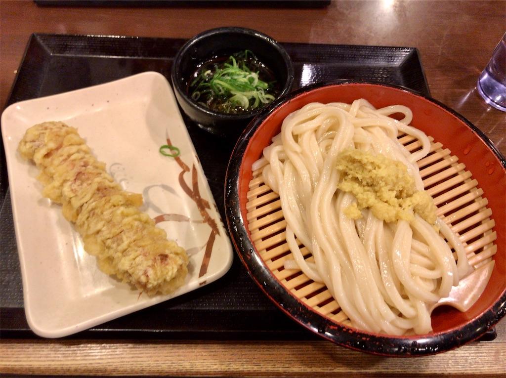 f:id:yokohamamiuken:20210330114327j:image