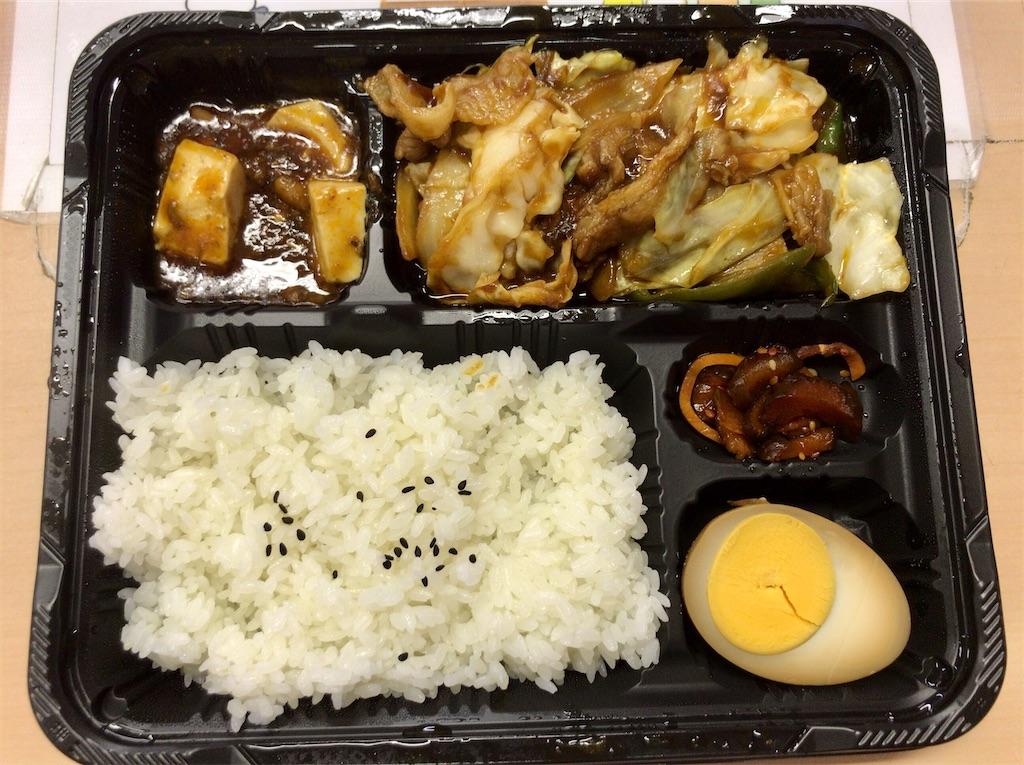 f:id:yokohamamiuken:20210330154014j:image
