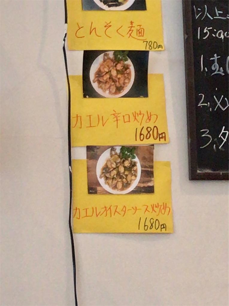 f:id:yokohamamiuken:20210331214336j:image