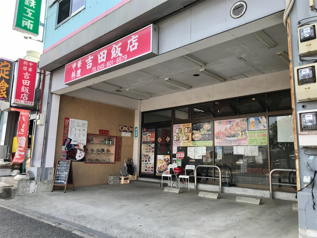 f:id:yokohamamiuken:20210331214355j:image