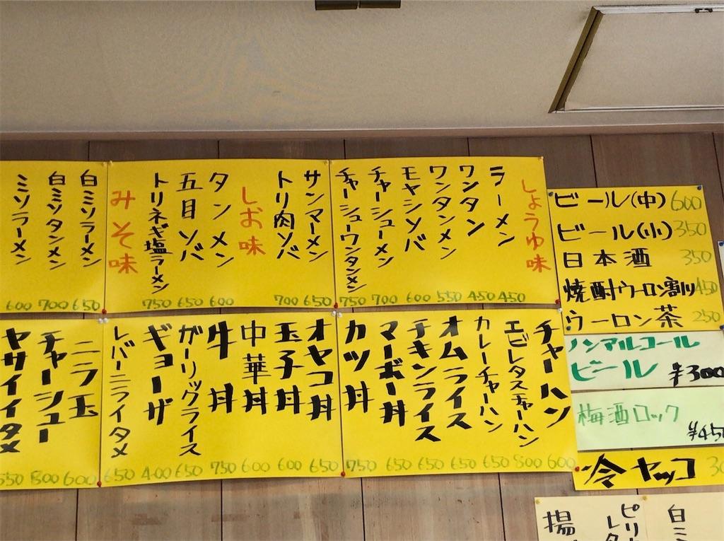 f:id:yokohamamiuken:20210401070926j:image