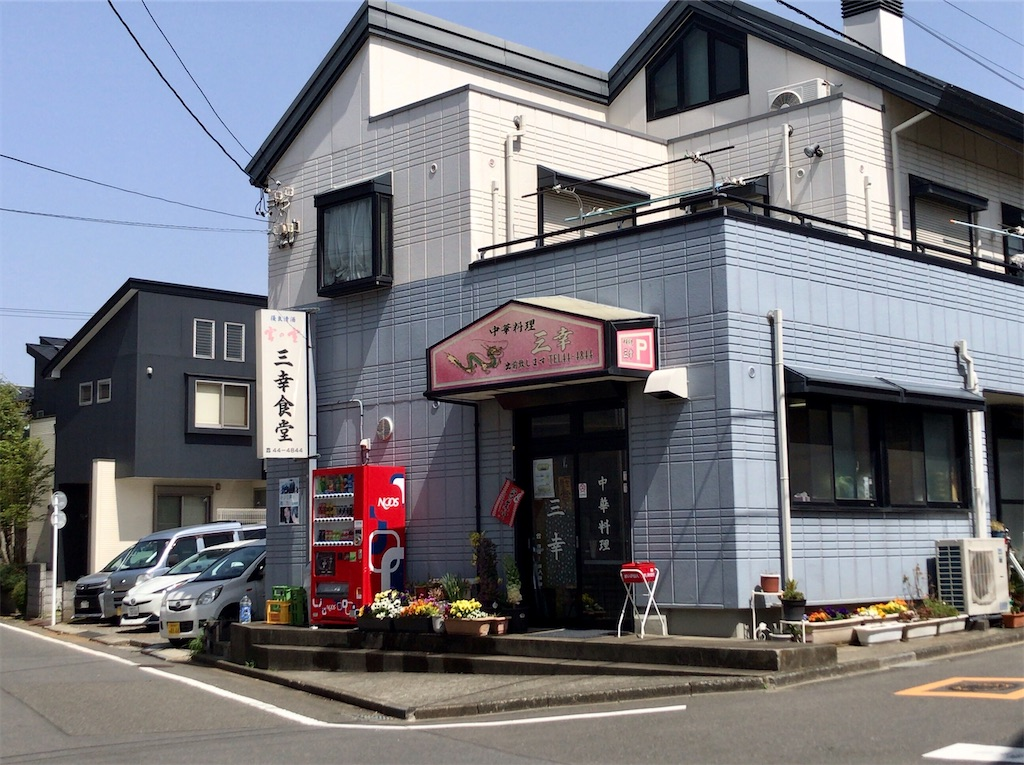 f:id:yokohamamiuken:20210401070939j:image
