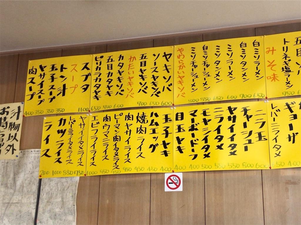 f:id:yokohamamiuken:20210401070943j:image