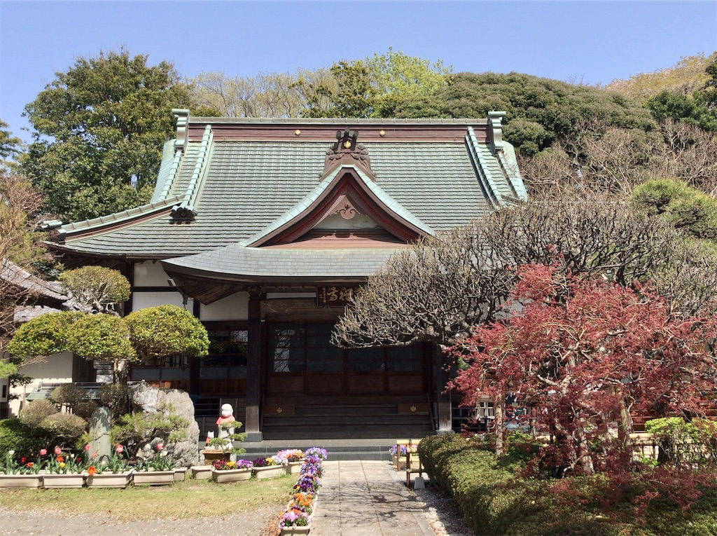 f:id:yokohamamiuken:20210401071139j:image