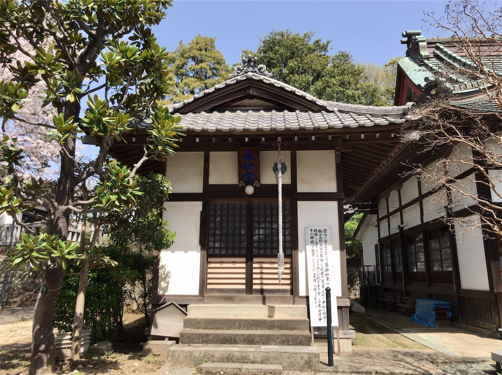 f:id:yokohamamiuken:20210401071143j:image