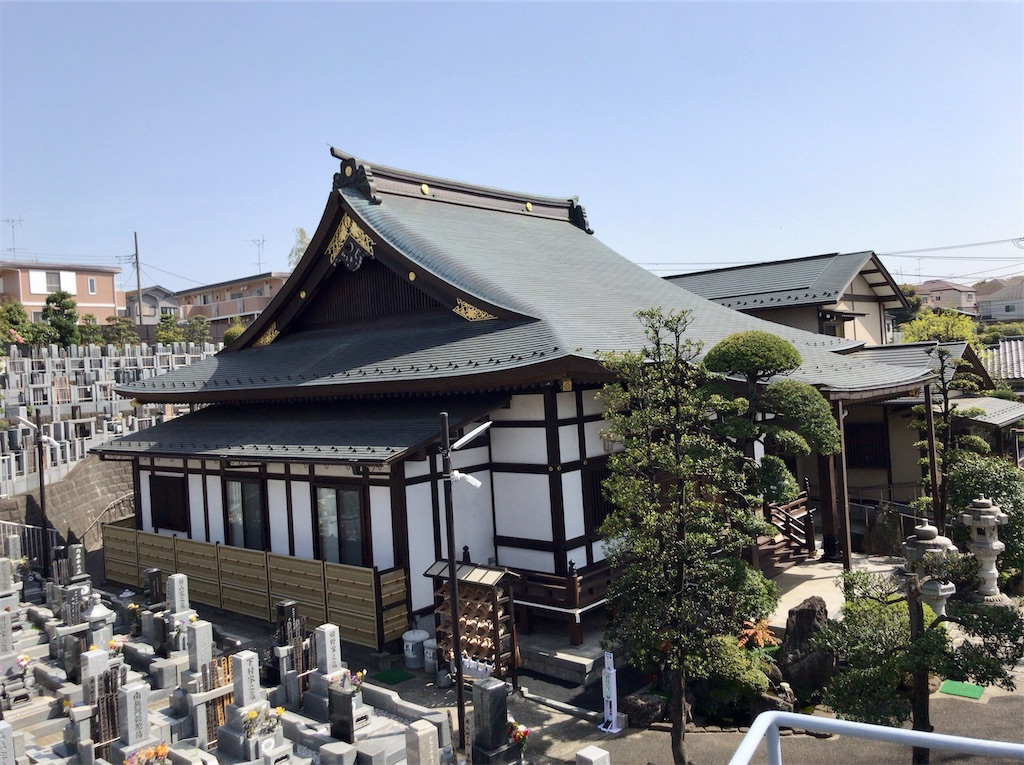 f:id:yokohamamiuken:20210401071319j:image