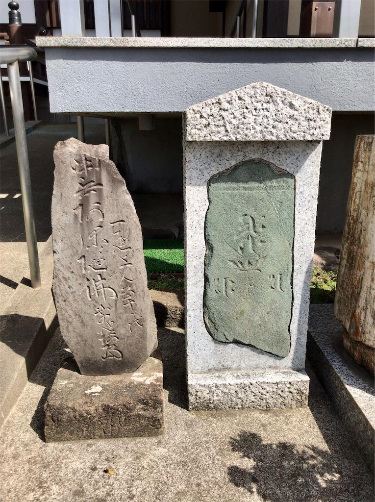 f:id:yokohamamiuken:20210401071329j:image