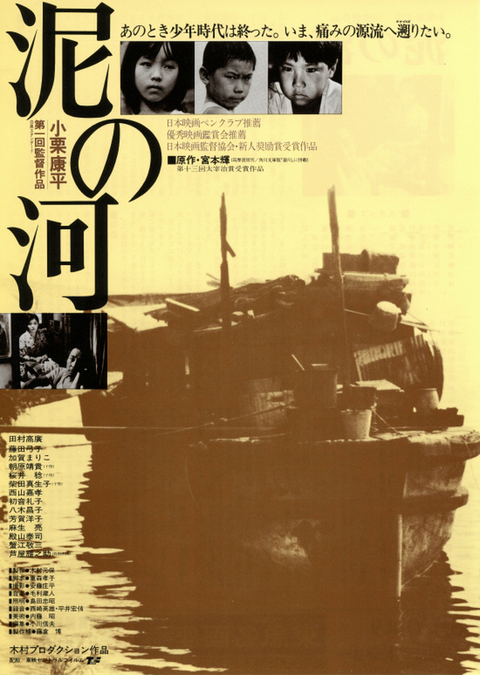 f:id:yokohamamiuken:20210403043304p:plain