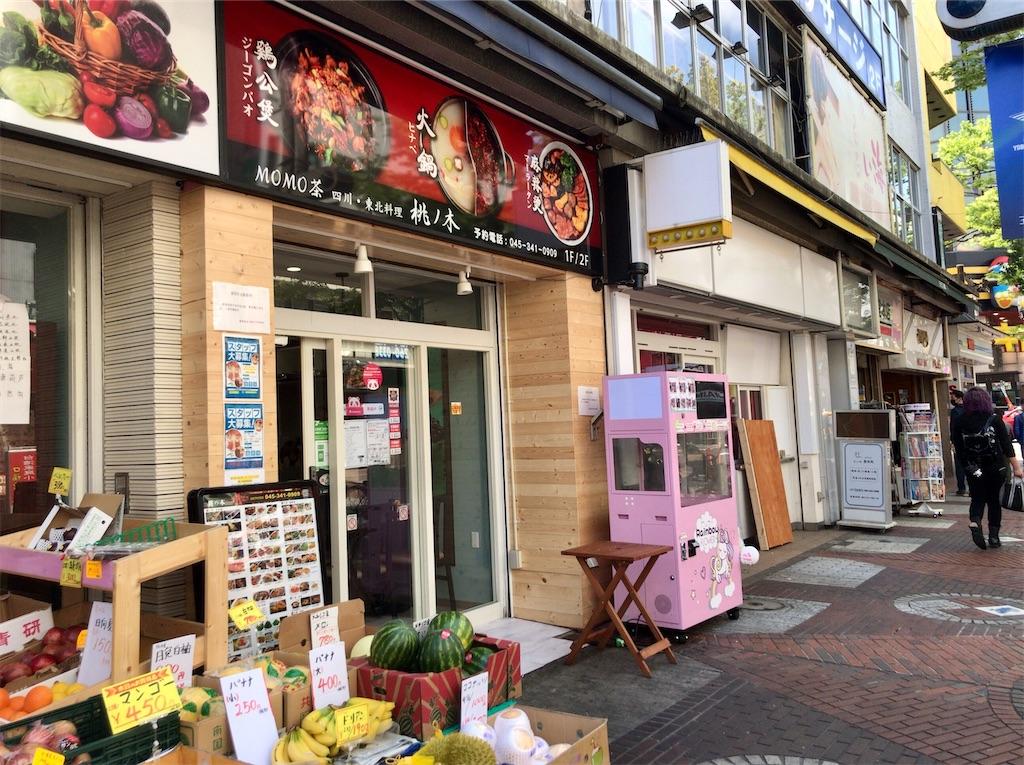 f:id:yokohamamiuken:20210403144118j:image