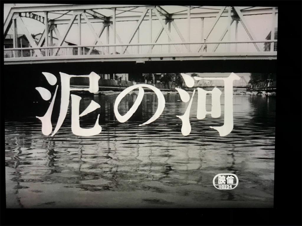 f:id:yokohamamiuken:20210403232142j:image