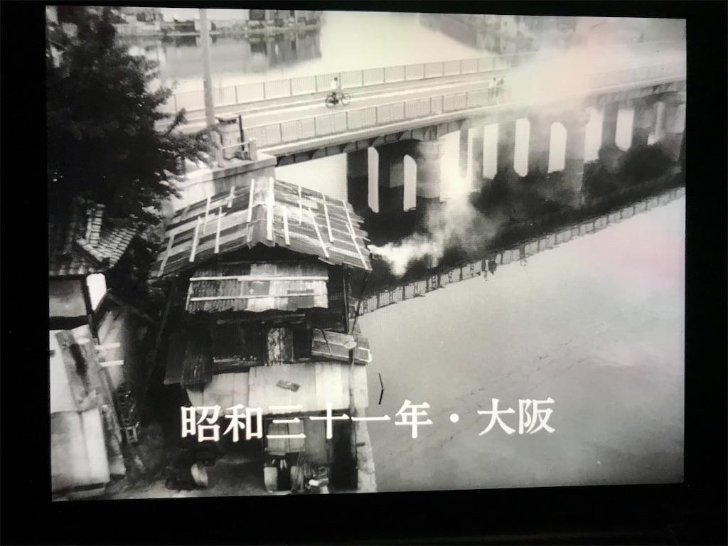 f:id:yokohamamiuken:20210403232213j:image
