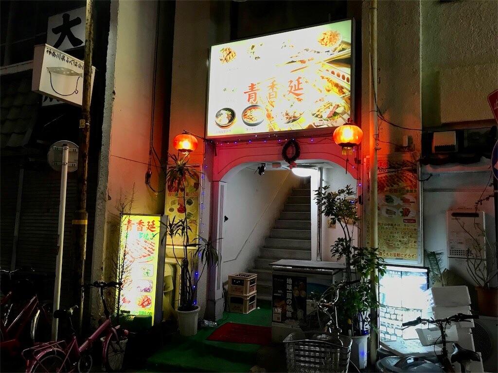 f:id:yokohamamiuken:20210404213256j:image