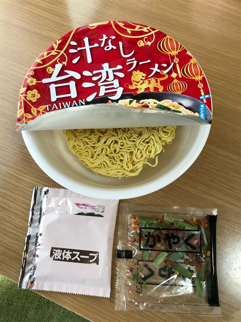 f:id:yokohamamiuken:20210410222514j:image