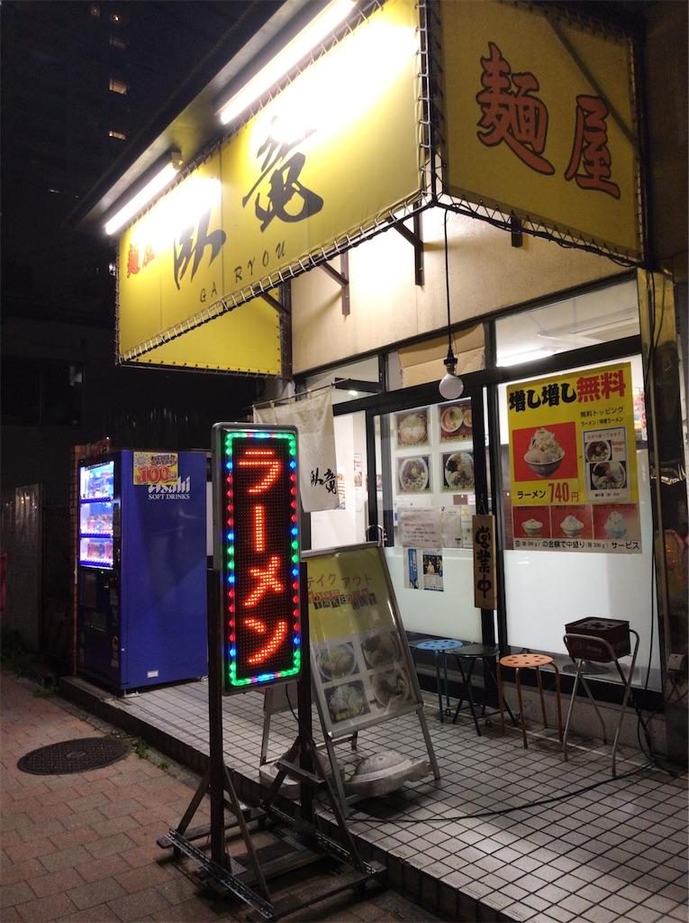 f:id:yokohamamiuken:20210411235546j:image