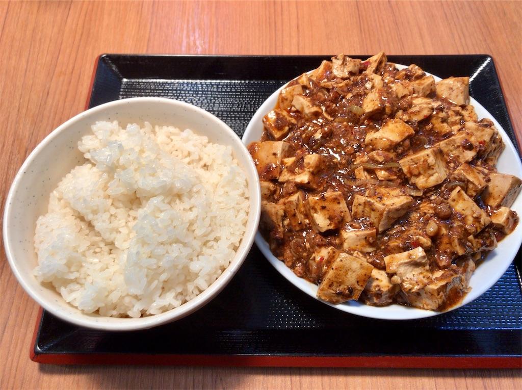 f:id:yokohamamiuken:20210413114114j:image