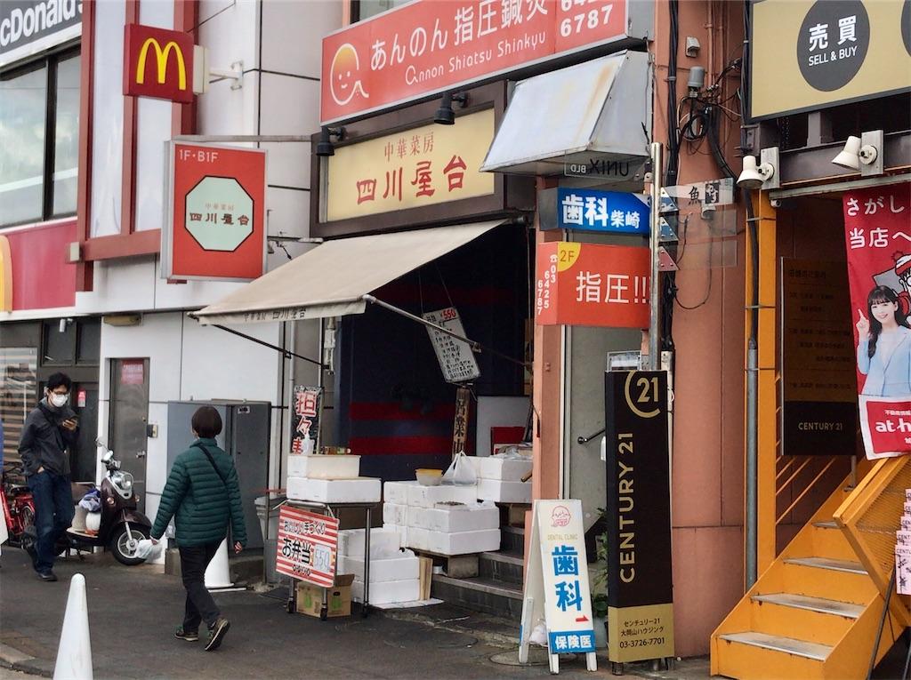 f:id:yokohamamiuken:20210413114121j:image