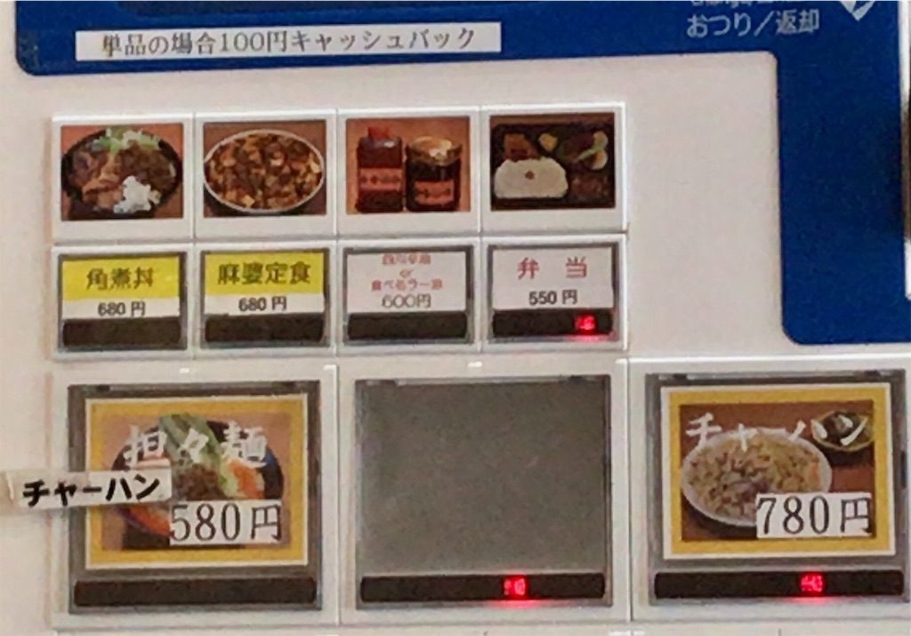f:id:yokohamamiuken:20210413114128j:image